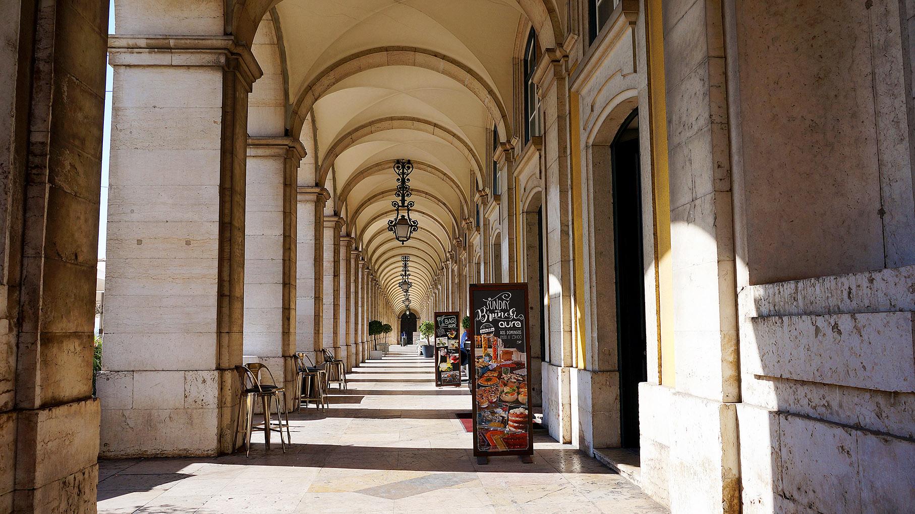 Районы Лиссабона: Байша (Baixa)