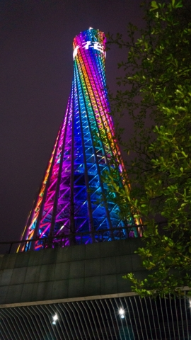 Гуанчжоу: Canton Tower