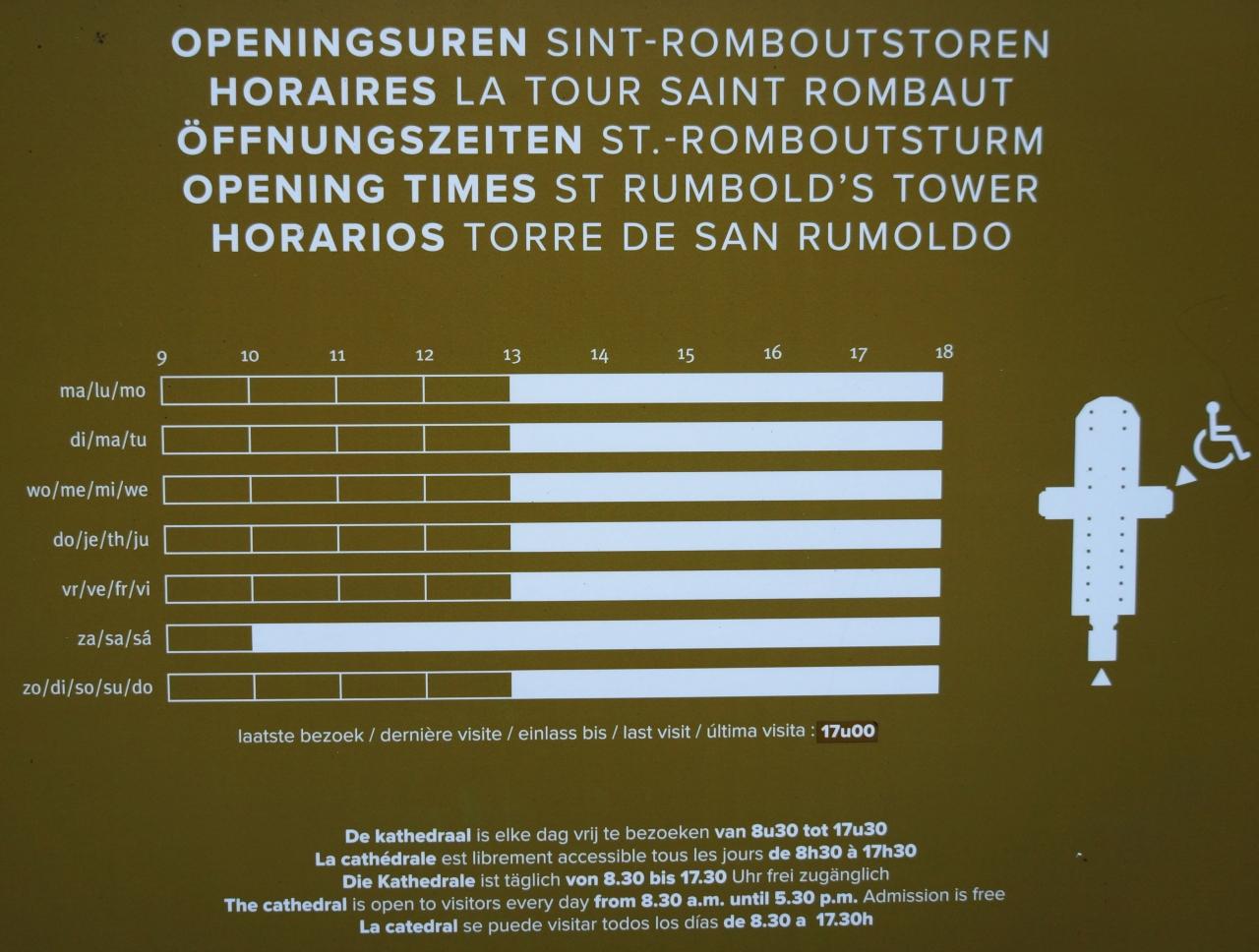 Собор Святого Рамбольда - график работы смотровой