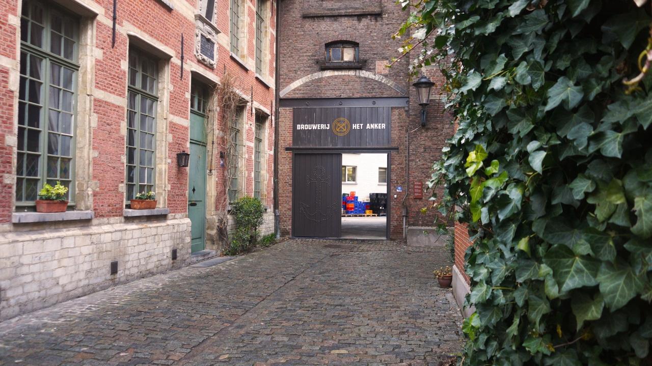 Мехелен: пивоварня Het Anker