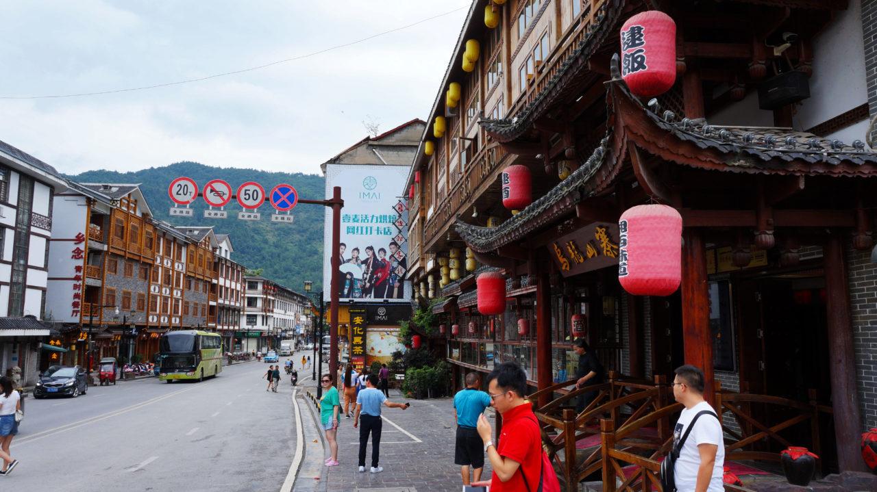 город Wulingyuan