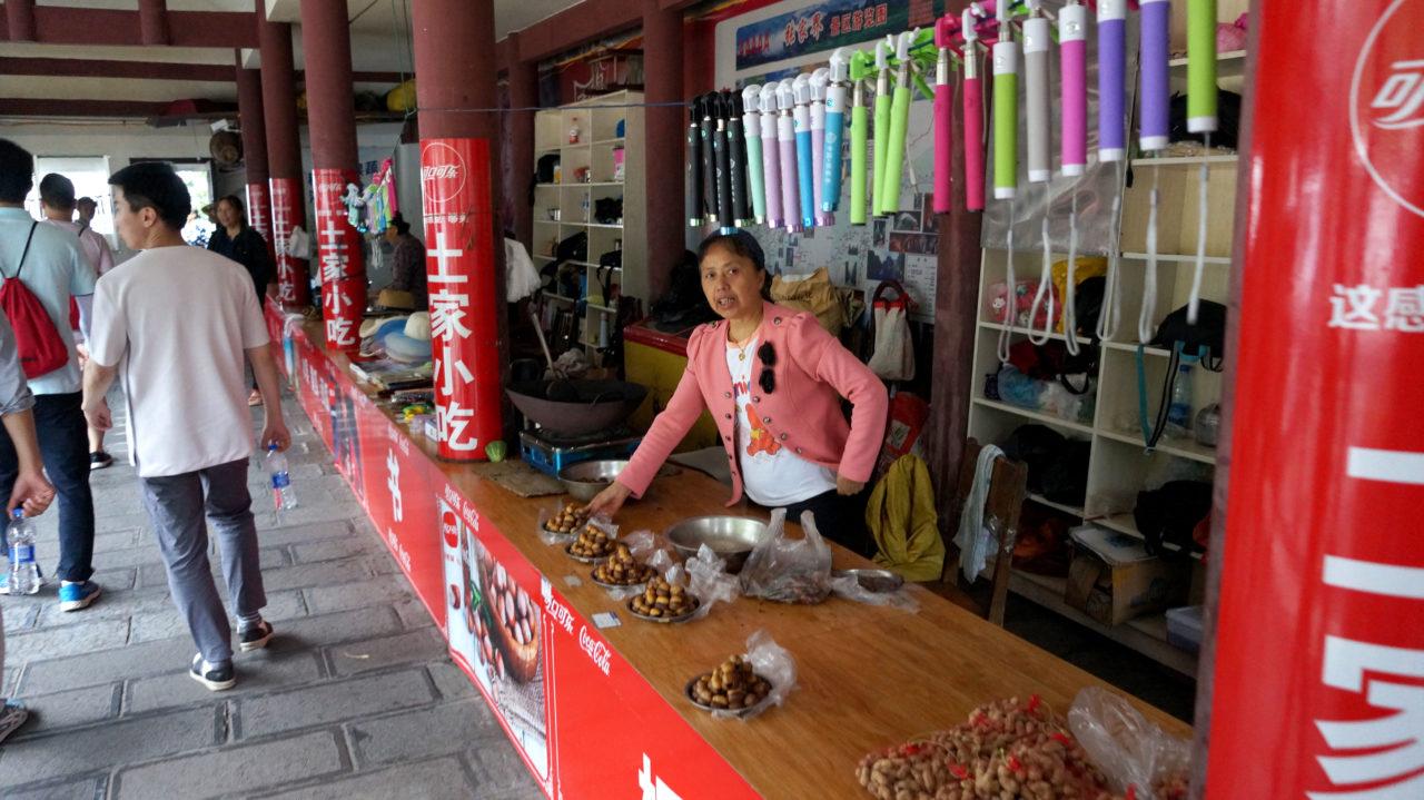 Чжанцзяцзе: Уличная еда