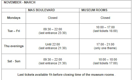 График работы музея MAS и смотровой площадки