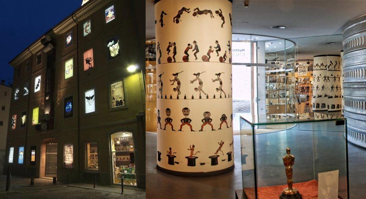 Жирона, Испания: музей кино