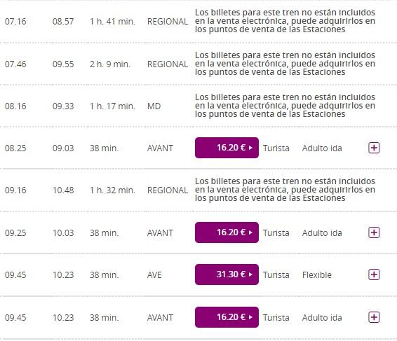 Поезд до Жироны из Барселоны