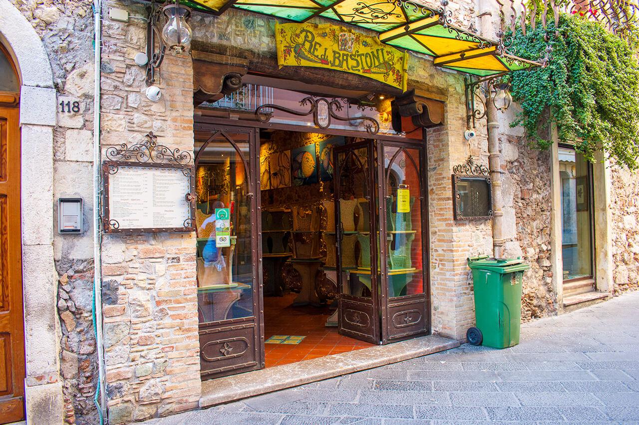 Таормина, Сицилия: улица Corso Umberto