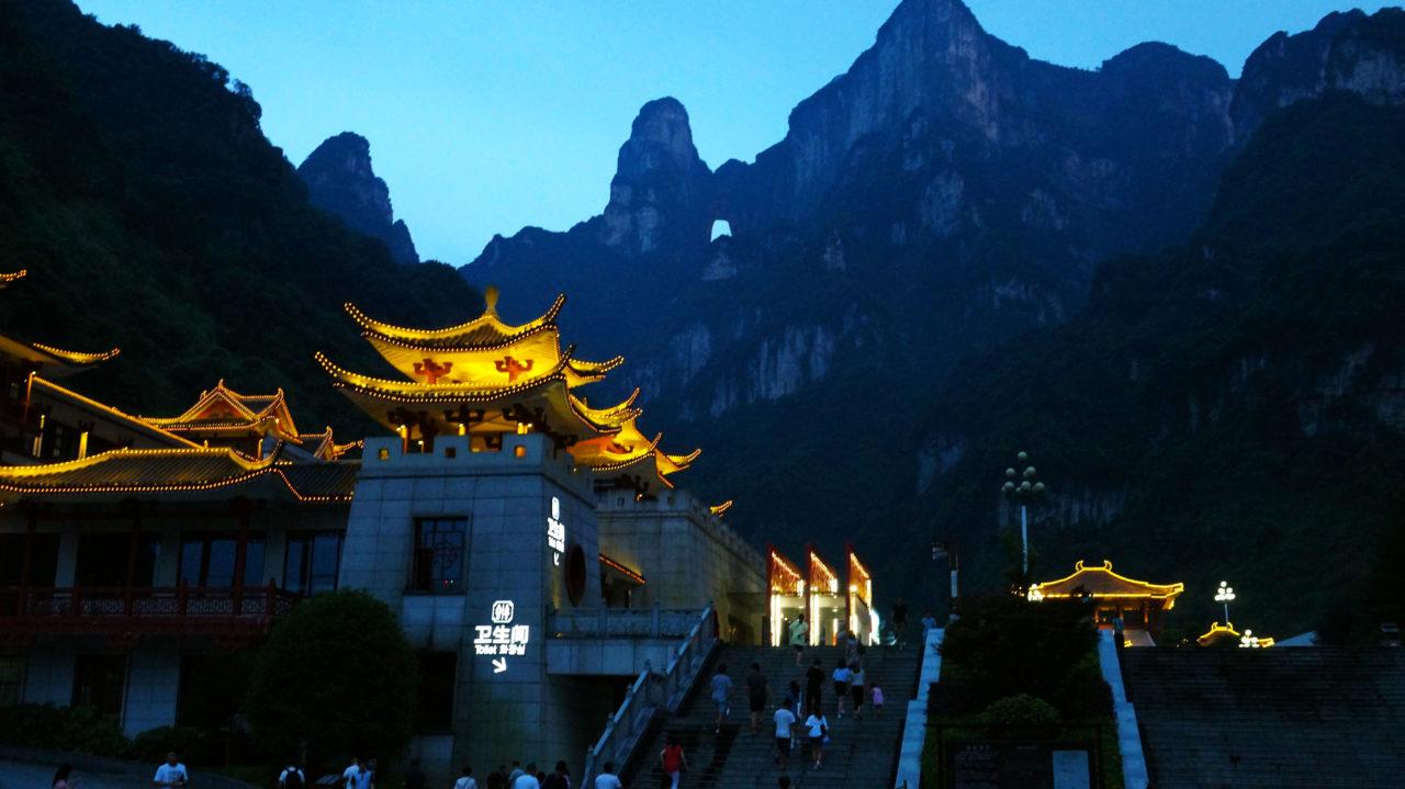 Гора Тяньмэнь