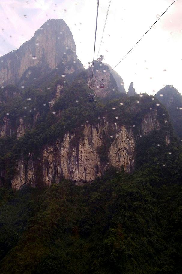 Канатная дорога Тяньмэнь