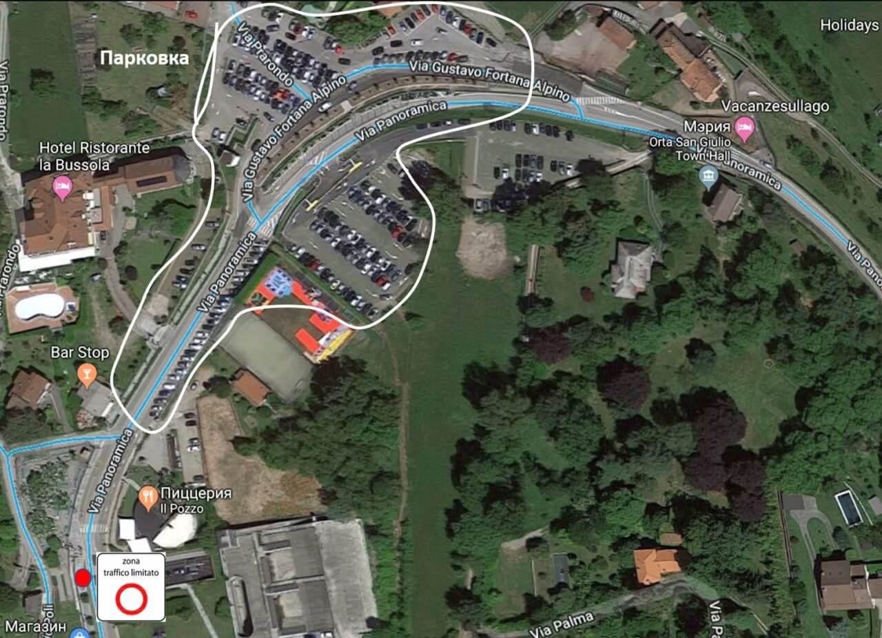 Парковка в Орта-Сан-Джулио Орта-Сан-Джулио Италия Орта-Сан-Джулио, Италия Orta San Jiulio Parking