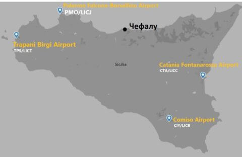 Аэропорты Сицилии Таормина Таормина, Сицилия Sicily airport 480x312