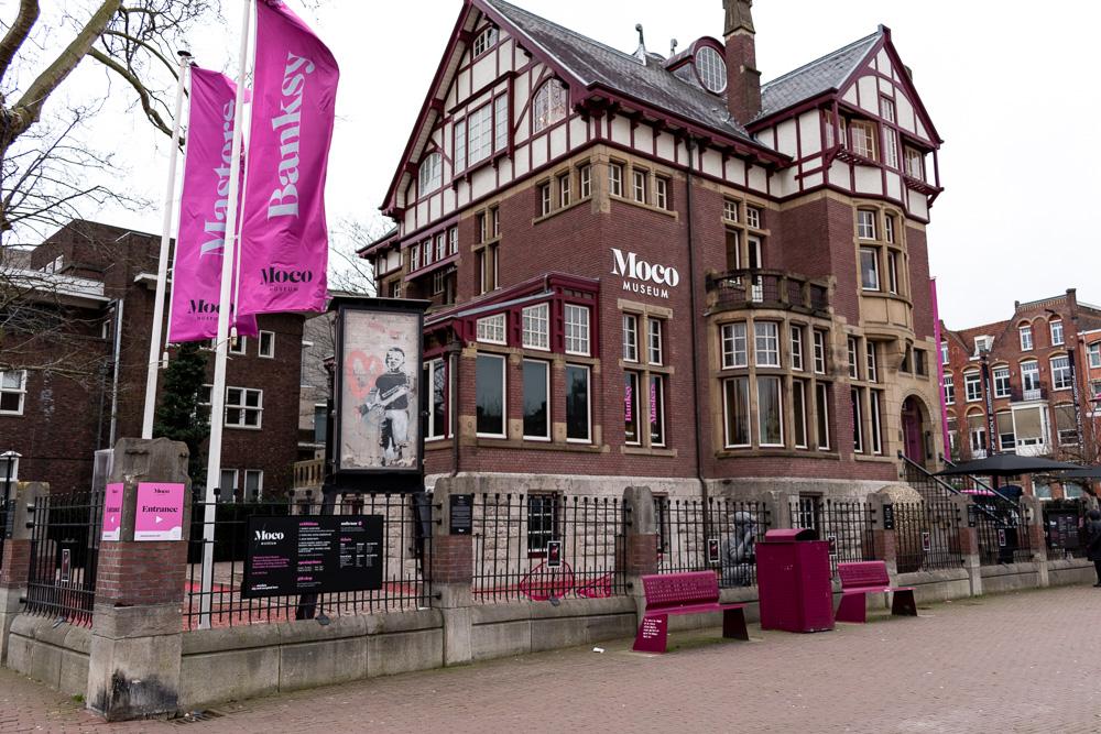 Амстердам за 2 дня: площадь Museplein