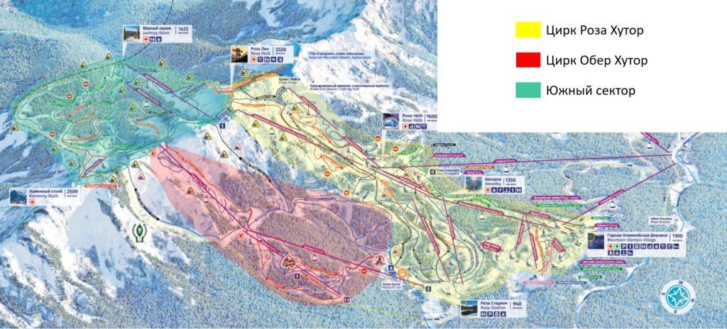 Горнолыжный курорт Роза Хутор: зоны катания